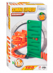 Domino_Express_Orange_1